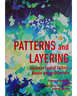 PATTERNS AND LAYERING
