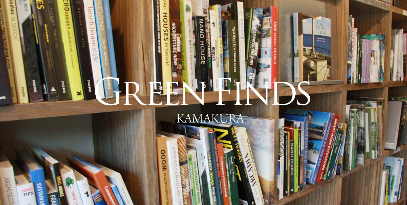 GREEN FINDS